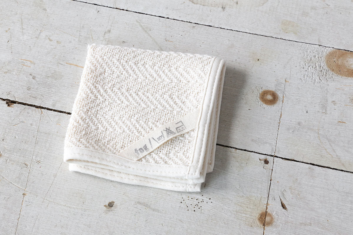 Herringbone Cotton Washcloth