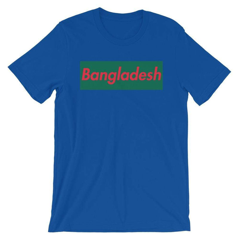 Repparel Bangladesh True Royal / S Hypebeast Streetwear Eco-Friendly Full Cotton T-Shirt