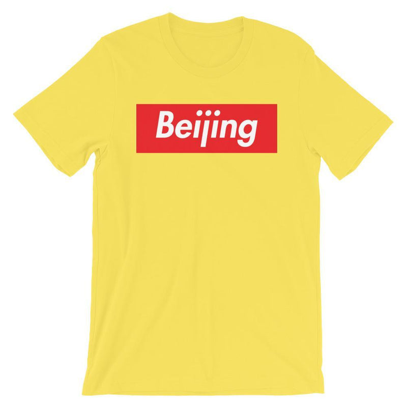 Repparel Beijing Yellow / S Hypebeast Streetwear Eco-Friendly Full Cotton T-Shirt