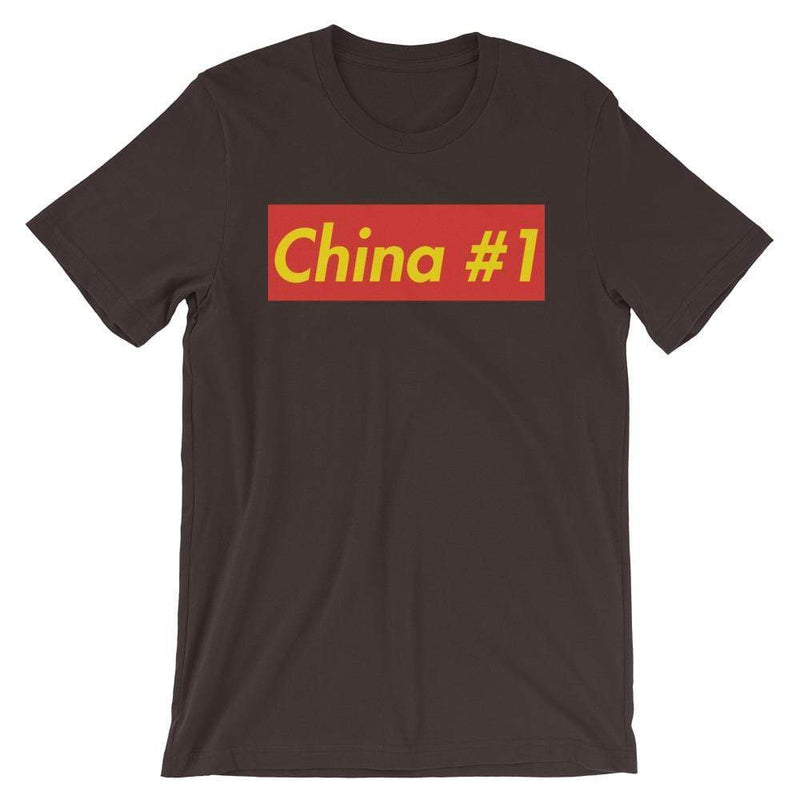 Repparel China #1 Brown / S Hypebeast Streetwear Eco-Friendly Full Cotton T-Shirt
