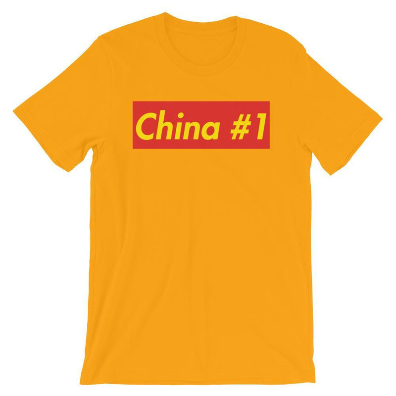 Repparel China #1 Gold / S Hypebeast Streetwear Eco-Friendly Full Cotton T-Shirt