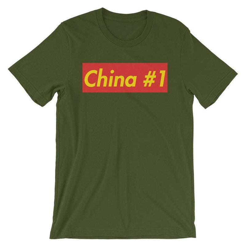 Repparel China #1 Olive / S Hypebeast Streetwear Eco-Friendly Full Cotton T-Shirt