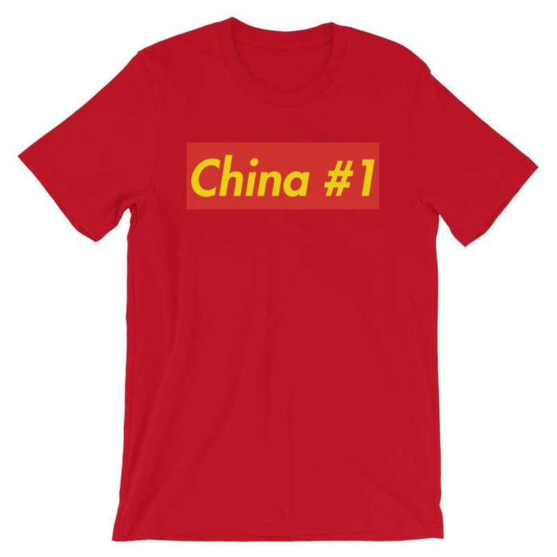 Repparel China #1 Red / S Hypebeast Streetwear Eco-Friendly Full Cotton T-Shirt