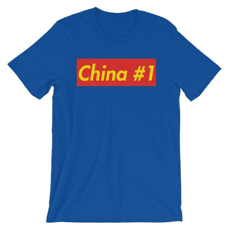 Repparel China #1 True Royal / S Hypebeast Streetwear Eco-Friendly Full Cotton T-Shirt