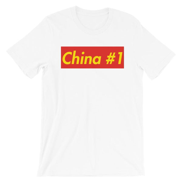 Repparel China #1 White / XS Hypebeast Streetwear Eco-Friendly Full Cotton T-Shirt