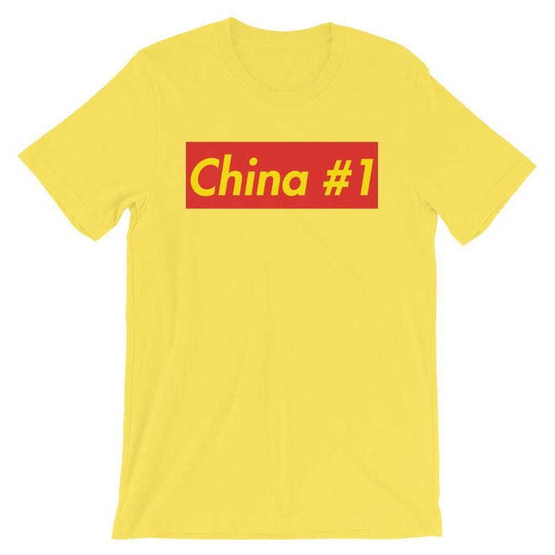 Repparel China #1 Yellow / S Hypebeast Streetwear Eco-Friendly Full Cotton T-Shirt