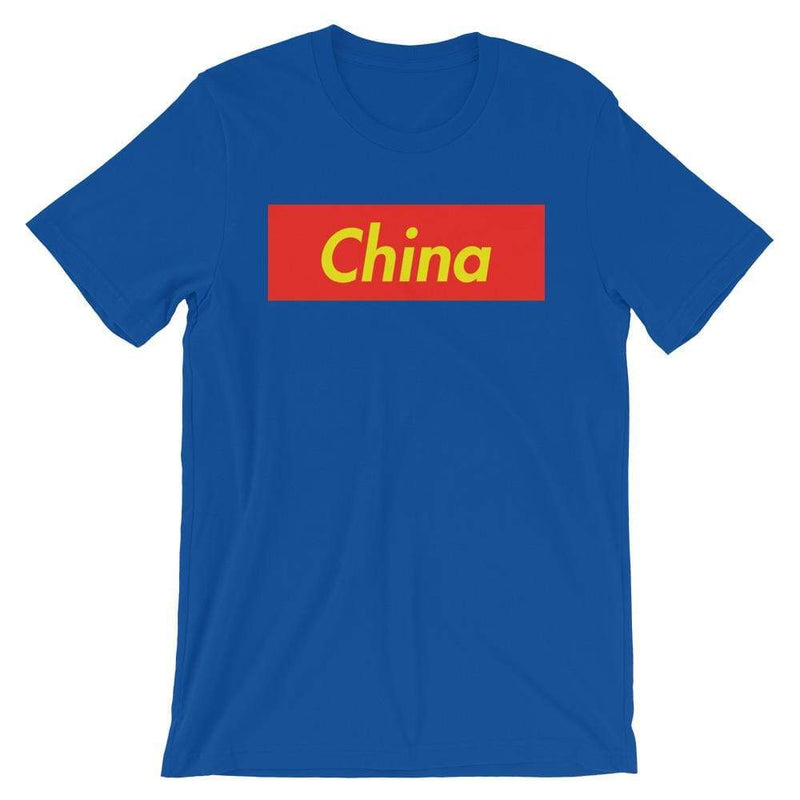 Repparel China True Royal / S Hypebeast Streetwear Eco-Friendly Full Cotton T-Shirt