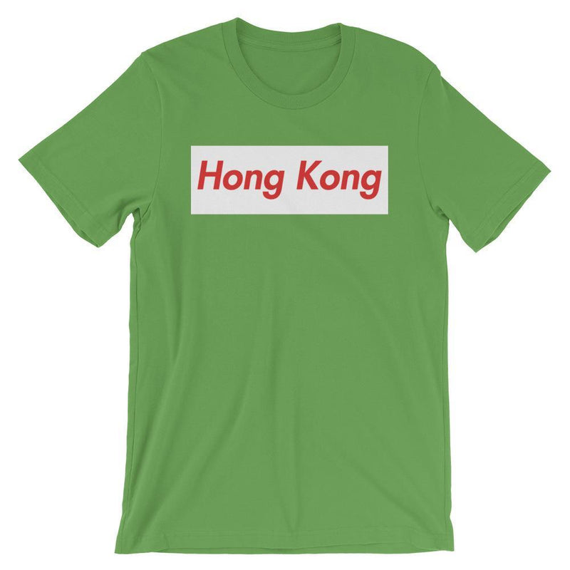 Repparel Hong Kong Leaf / S Hypebeast Streetwear Eco-Friendly Full Cotton T-Shirt