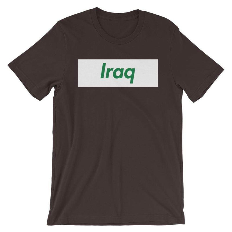 Repparel Iraq Brown / S Hypebeast Streetwear Eco-Friendly Full Cotton T-Shirt