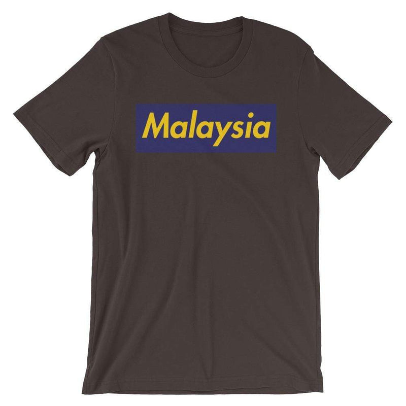 Repparel Malaysia Brown / S Hypebeast Streetwear Eco-Friendly Full Cotton T-Shirt