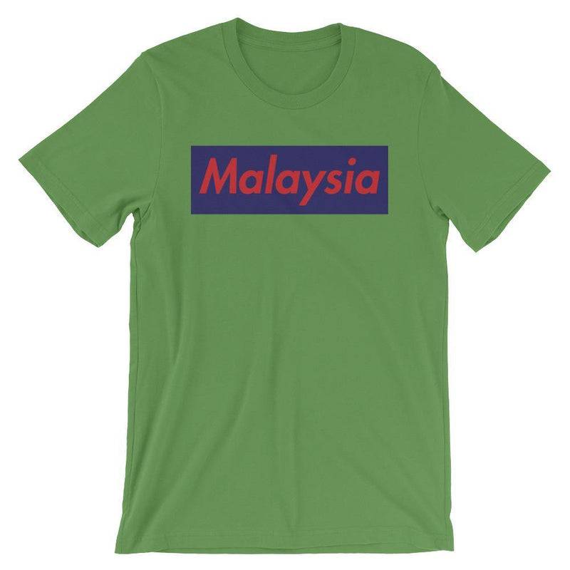 Repparel Malaysia Leaf / S Hypebeast Streetwear Eco-Friendly Full Cotton T-Shirt