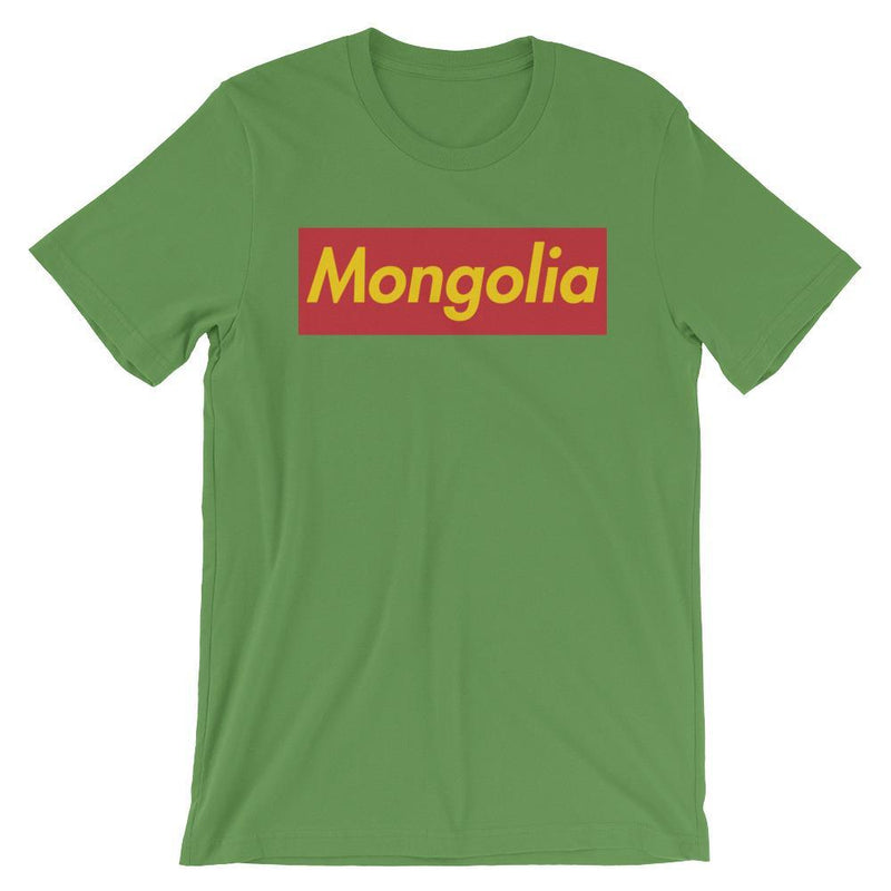 Repparel Mongolia Leaf / S Hypebeast Streetwear Eco-Friendly Full Cotton T-Shirt