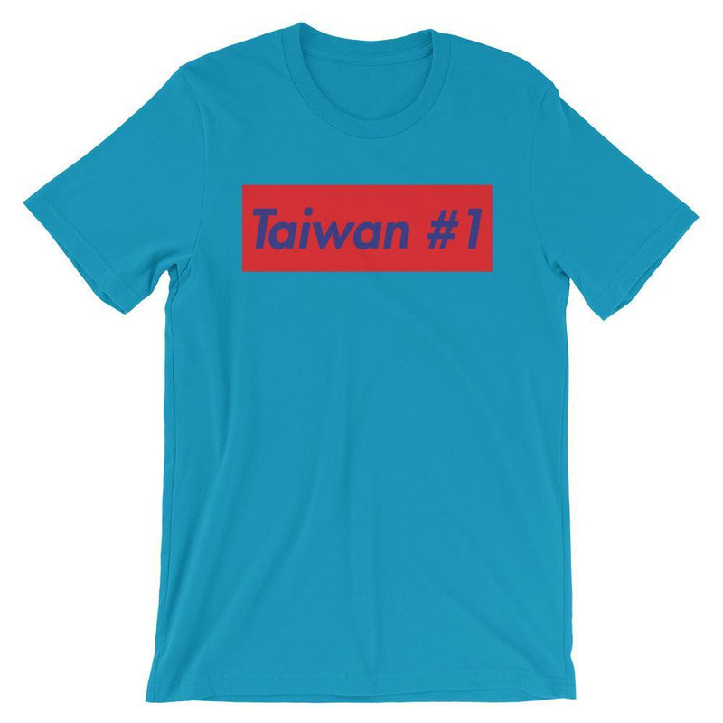 Repparel Taiwan #1 Aqua / S Hypebeast Streetwear Eco-Friendly Full Cotton T-Shirt