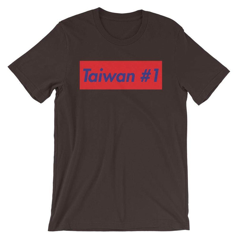 Repparel Taiwan #1 Brown / S Hypebeast Streetwear Eco-Friendly Full Cotton T-Shirt