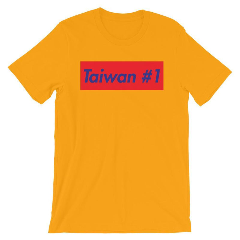 Repparel Taiwan #1 Gold / S Hypebeast Streetwear Eco-Friendly Full Cotton T-Shirt