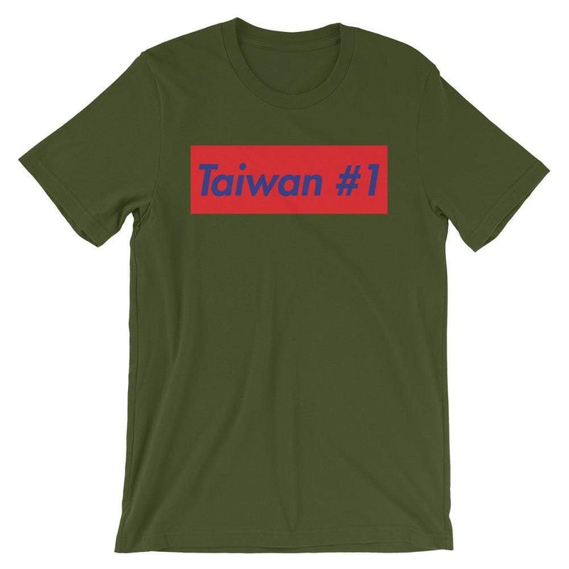 Repparel Taiwan #1 Olive / S Hypebeast Streetwear Eco-Friendly Full Cotton T-Shirt