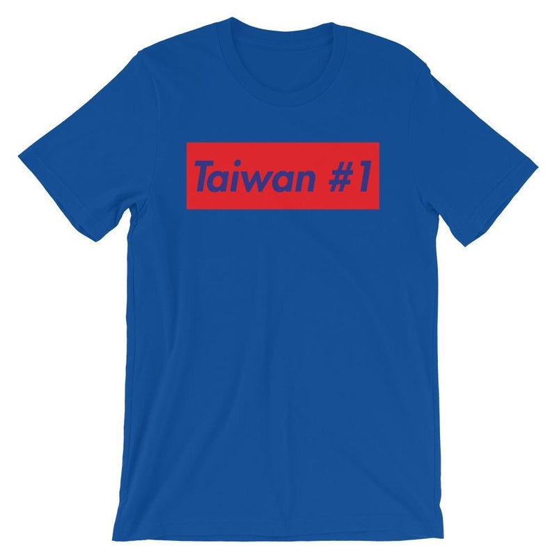Repparel Taiwan #1 True Royal / S Hypebeast Streetwear Eco-Friendly Full Cotton T-Shirt