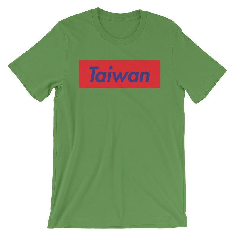 Repparel Taiwan Leaf / S Hypebeast Streetwear Eco-Friendly Full Cotton T-Shirt