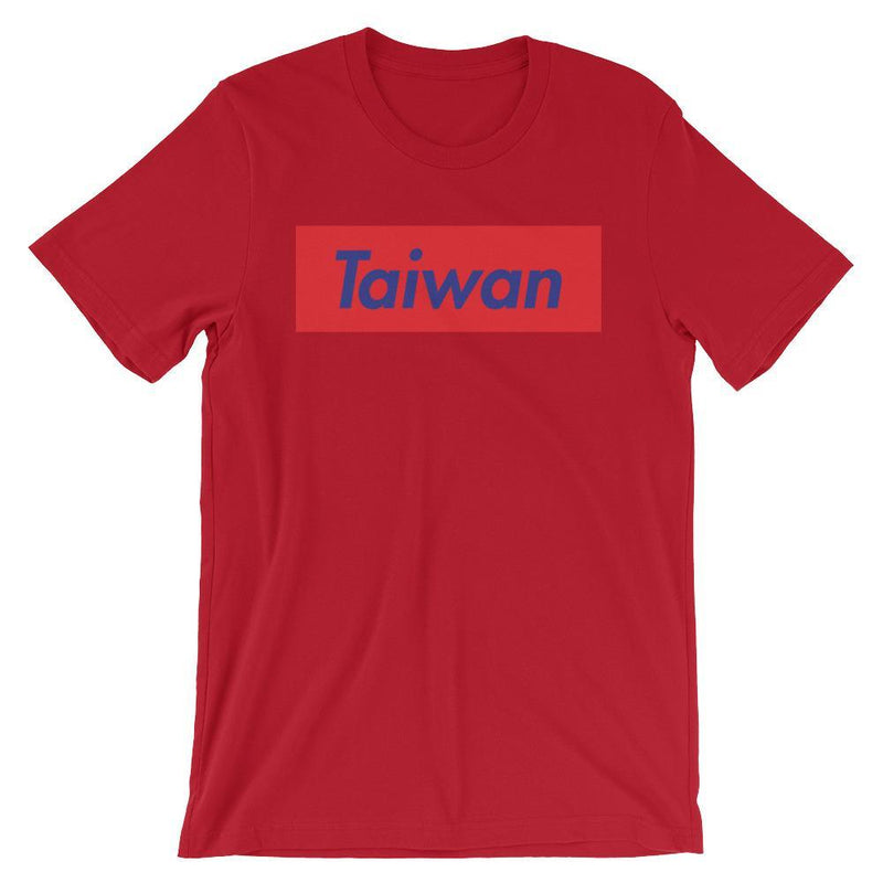 Repparel Taiwan Red / S Hypebeast Streetwear Eco-Friendly Full Cotton T-Shirt