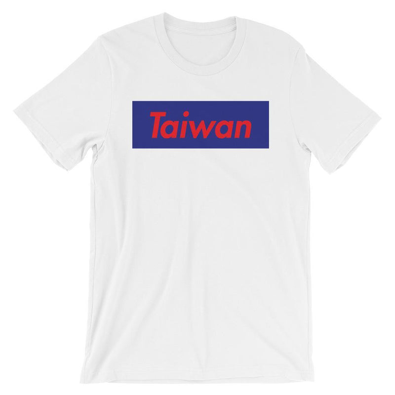 Repparel Taiwan White / XS Hypebeast Streetwear Eco-Friendly Full Cotton T-Shirt