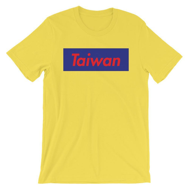 Repparel Taiwan Yellow / S Hypebeast Streetwear Eco-Friendly Full Cotton T-Shirt