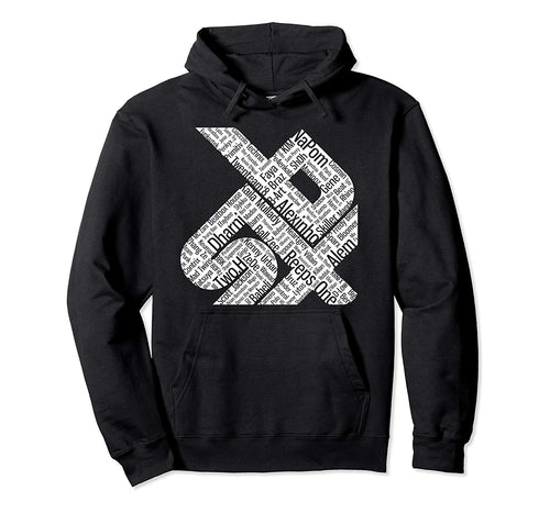 Swiss Beatbox Funny Hoodie Perfect Idea Gift For Beatboxer