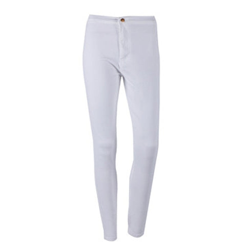 High Waist Stretch Slim Pencil Skinny Jeans