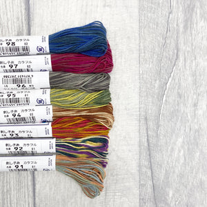 Sashiko Short Pitch Variegated Thread Collection
