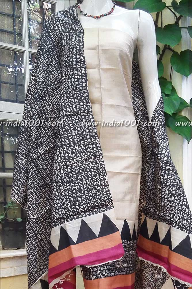 Elegant Block Printed Tussar Silk Kurta and Dupatta