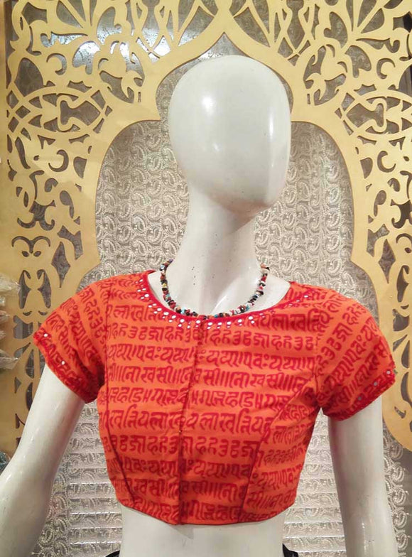 Cotton Blouse with mirror work