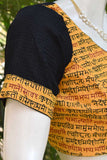 Mangalgiri & Block Printed cotton Blouse - Size 36 , 38 , 40 , 42 , 44