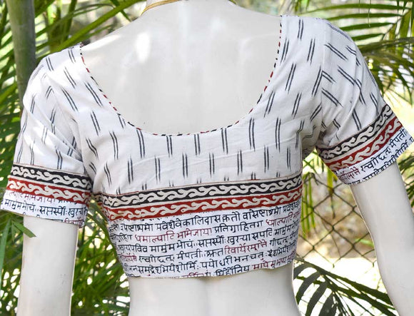 Ikkat & Block Printed cotton Blouse - Size 38 , 40