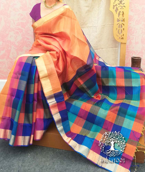 Beautiful Handwoven Dupion Silk Saree