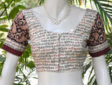 Block Printed cotton Blouse - Size 36 , 38 , 40 , 42 , 44