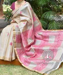 Elegant Handwoven Pure Kosa Silk Saree with Bastar Mor figures