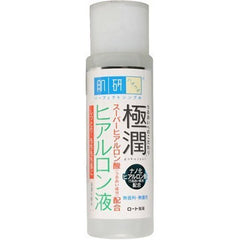 Gokujyn Hyaluronic Acid Lotion - Best Deep Moisturizing Lotion When Your Skin Needs Water, Not Oil