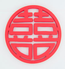 double_happiness_trivet