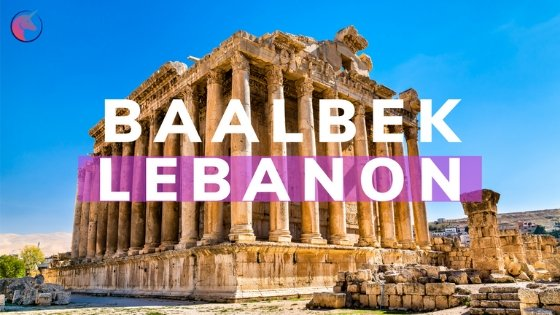 Baalbek Roman Ruins - the most amazing Roman ruins in the world!