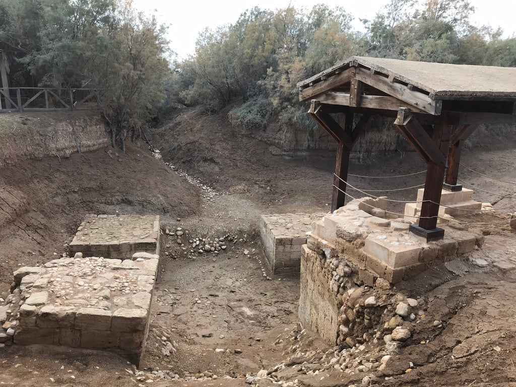 Baptism Site of Jesus by John the Baptist