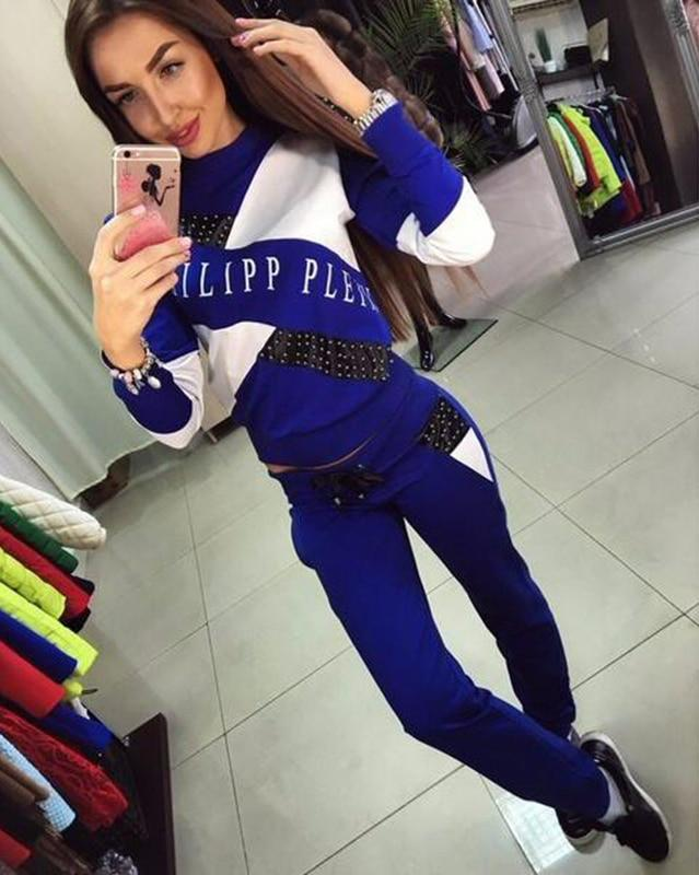 2018 Autumn and Winter BTS Tracksuit For Women 2 Pieces Suit Letteruotelab-uotelab