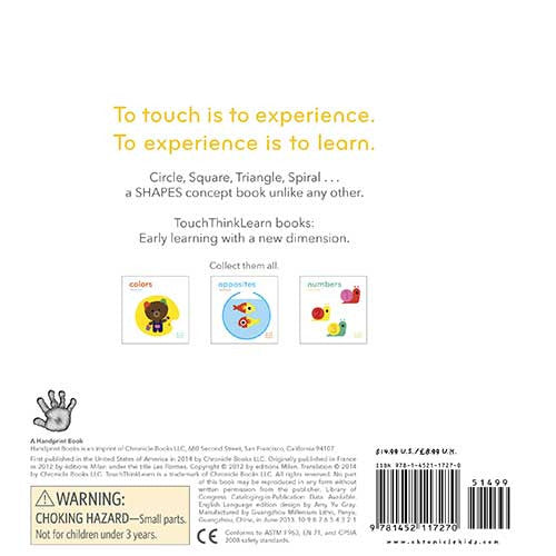 Outliving - Touch Think Learn - Shapes