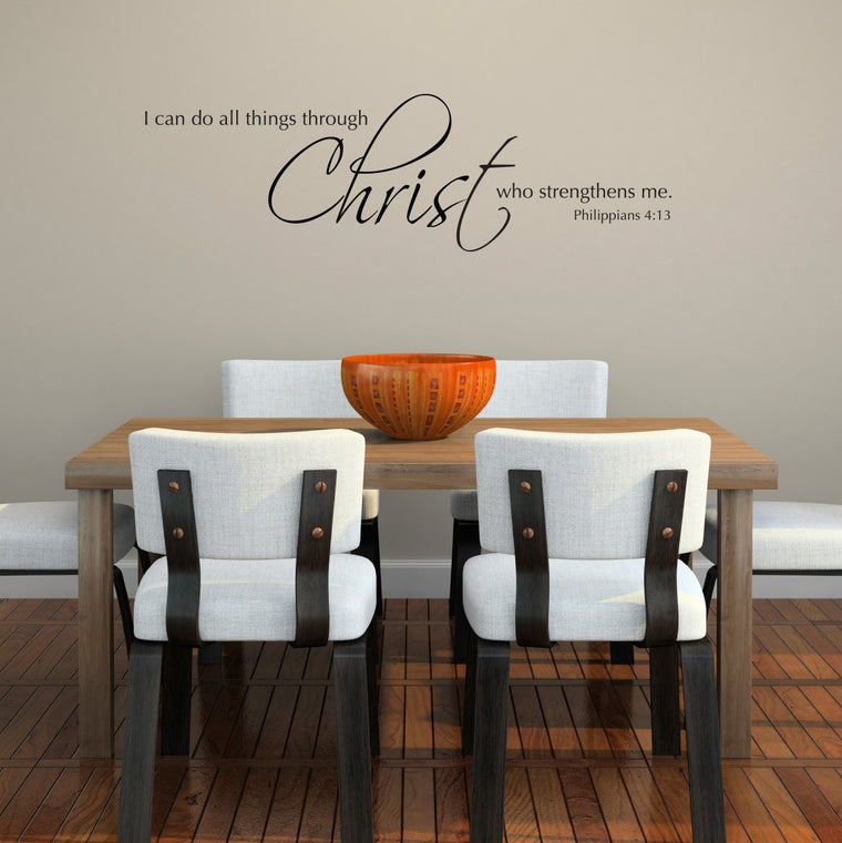 Scripture Wall Decal - I can do all things through Christ who strengthens me - Christian Bible Verse wall art - Large