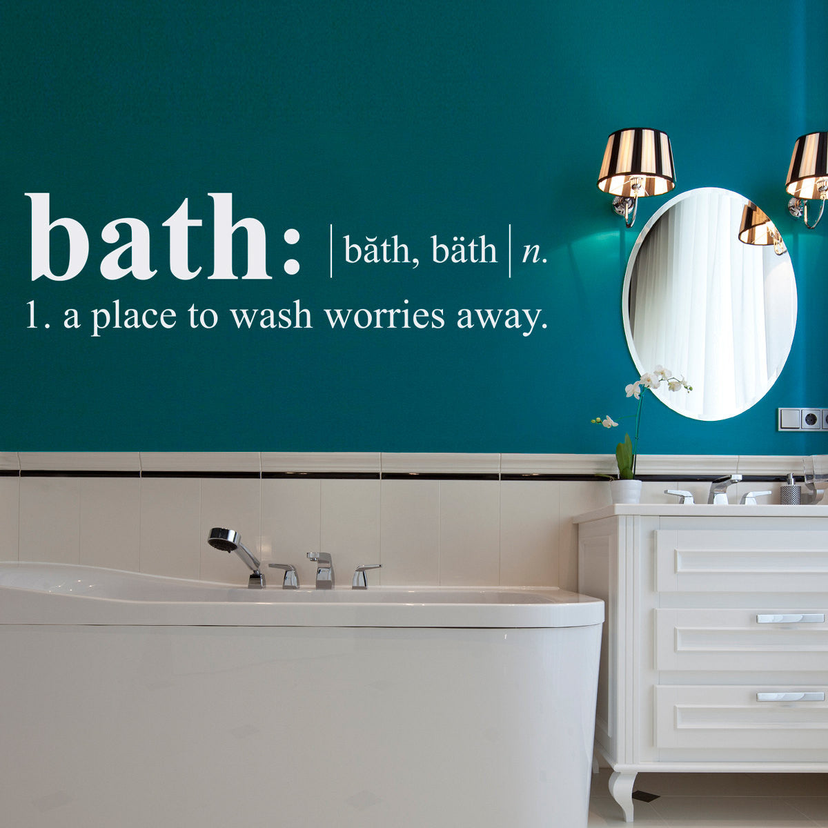 bath dictionary definition wall decal large
