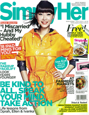 SimplyHer, July 2013