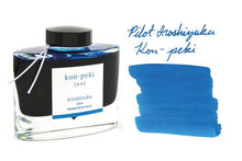 Load image into Gallery viewer, Pilot Iroshizuku Kon-peki - 50ml Bottled Ink - BDpens