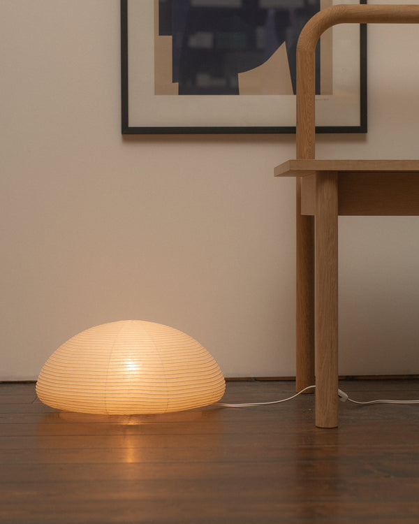 Asano Paper Moon Lamp 04 - The Saucer
