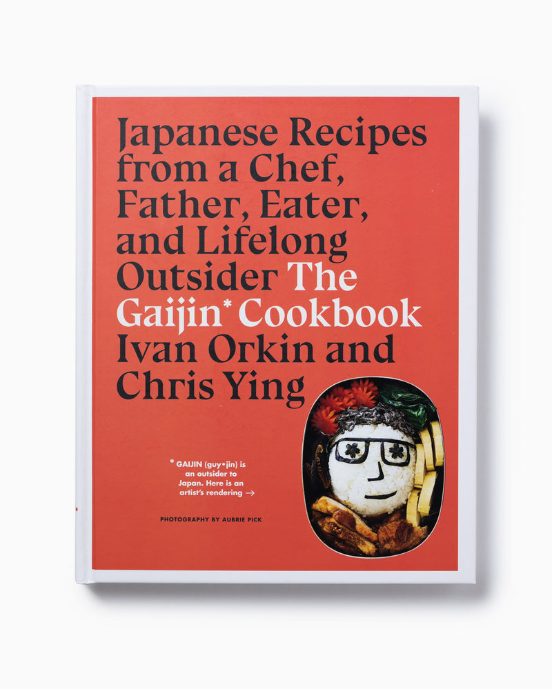Gaijin Cookbook