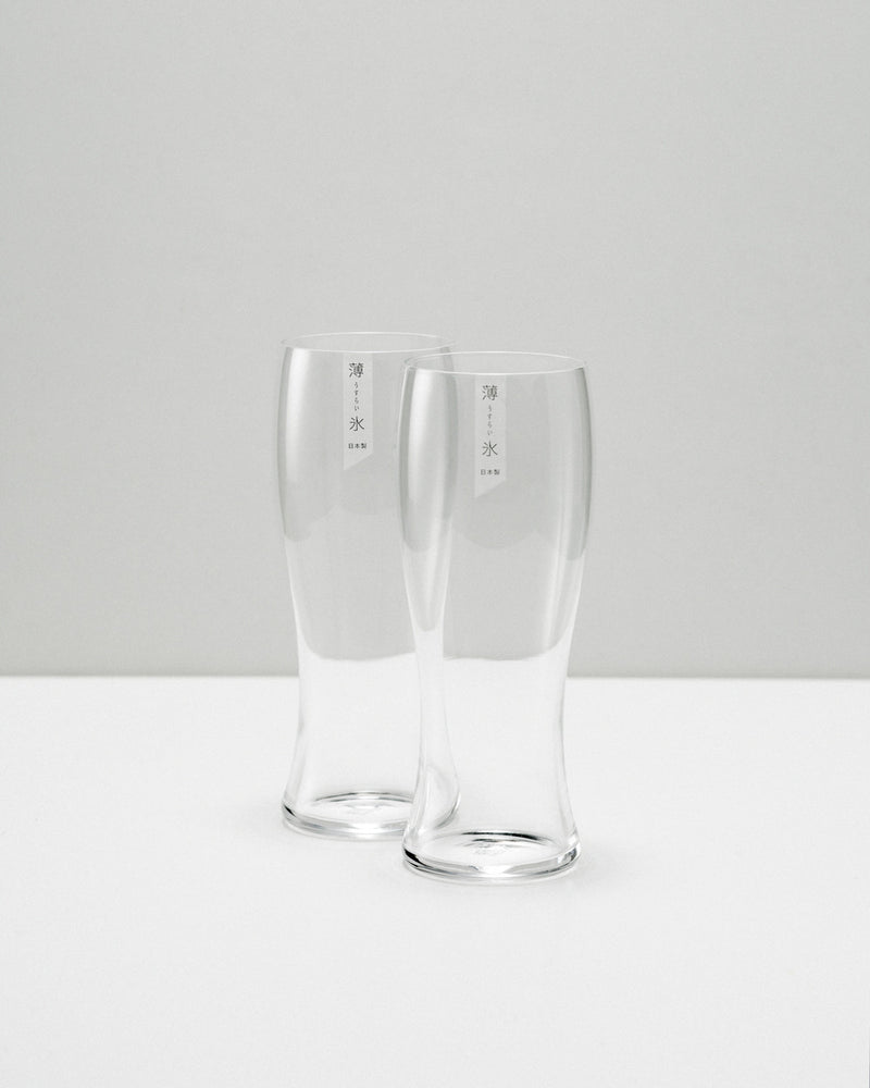 Usurai Beer Glass Gift Set