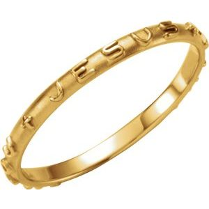 14K Yellow Prayer Ring Size 8 - Siddiqui Jewelers