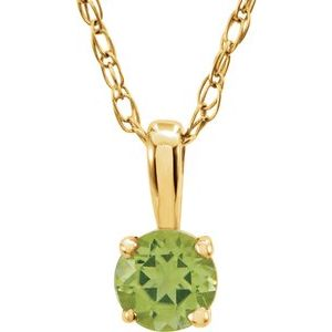 "14K Yellow 3 mm Round August Genuine Peridot Youth Birthstone 14"" Necklace - Siddiqui Jewelers"